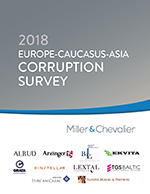 Cover of 2018 ECA Corruption Survey